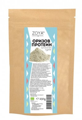 Оризов протеин Био Zoya, 250гр. - Zoya