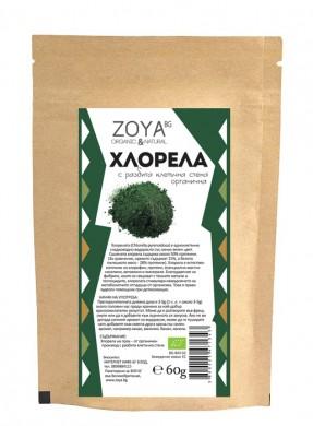 Хлорела водорасли на прах Био Zoya, 60 гр. - Zoya