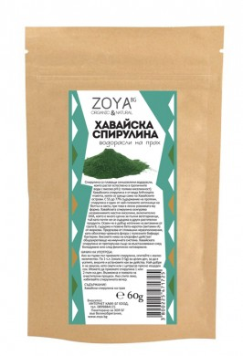 Хавайска спирулина на прах Zoya, 60 гр. - Zoya