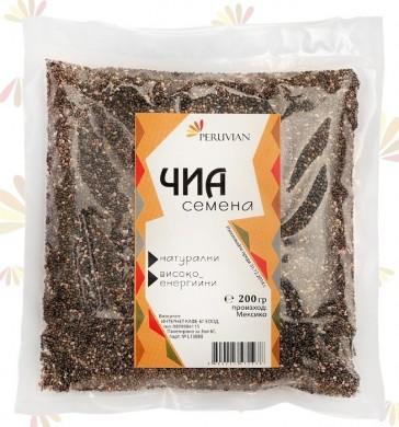Чиа семена Peruvian, 200 гр. - Peruvian