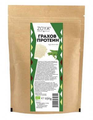 Грахов протеин Био Zoya, 250гр. - Zoya