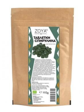 Спирулина 500 мг. Zoya, 250 бр. - Zoya