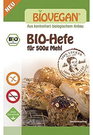 Mая растителна без глутен Био BioVegan, 9гр. - BioVegan