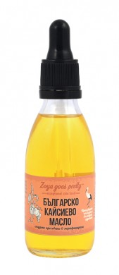 Българско кайсиево масло ZoyaGoesPretty, 50мл. - Zoya Goes Pretty