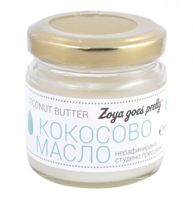 Студено пресовано кокосово масло Zoya Goes Pretty, 60гр. - Zoya Goes Pretty