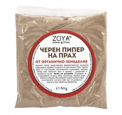 Черен пипер на прах Био Zoya, 60гр. - Zoya