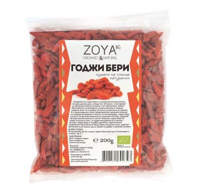 Годжи бери Био  Zoya, 200гр. - Zoya