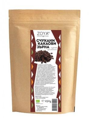 Счукани какаови зърна Био Zoya, 250гр. - Zoya