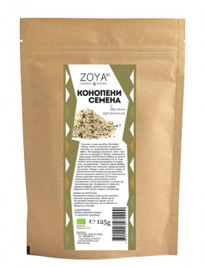 Конопени семена белени Био Zoya, 250гр. - Zoya