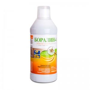 Boralin4-resize