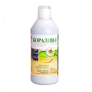 Boralin5-resize
