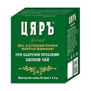 Ciara_Babrechni_problemi_Kutia copy