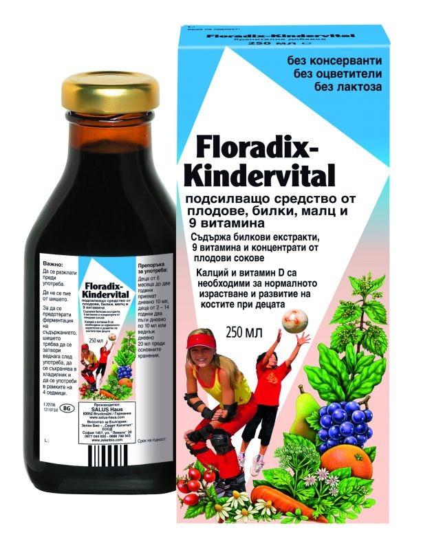 Kindervital Floradix, 250мл. - Floradix