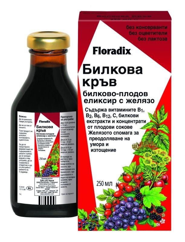 Билкова кръв Floradix, 250мл. - Floradix