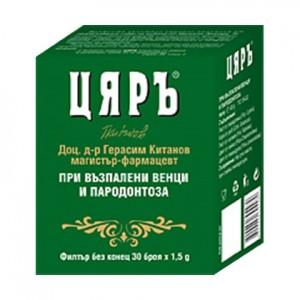 Kutia_Ciara_Parodontoza copy