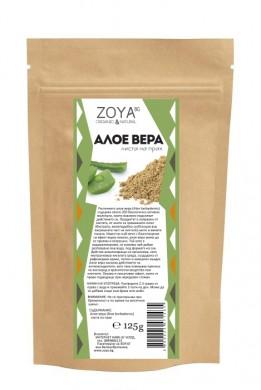 Алое вера листa на прах Zoya, 125гр. - Zoya