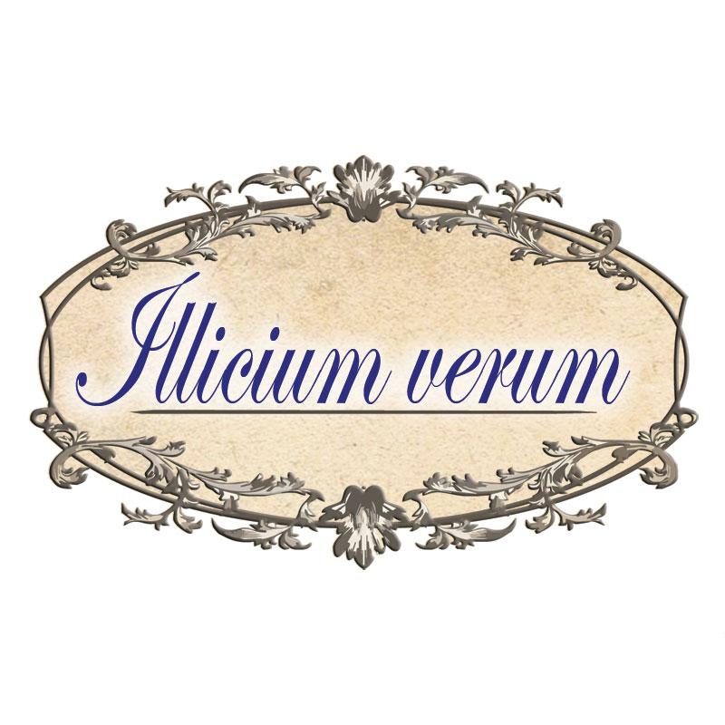 Анасон звездовиден Avenir, 50гр. - Avenir Pharma