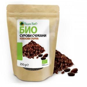 bio-surovi-schukani-kakaovi-zarna_1
