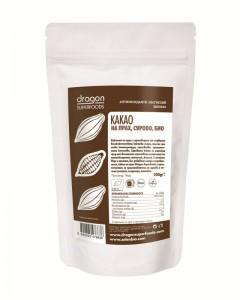 cacao-prah-bio