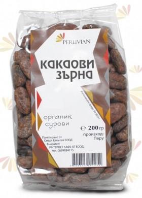 Какаови зърна Био Peruvian, 200гр. - Peruvian