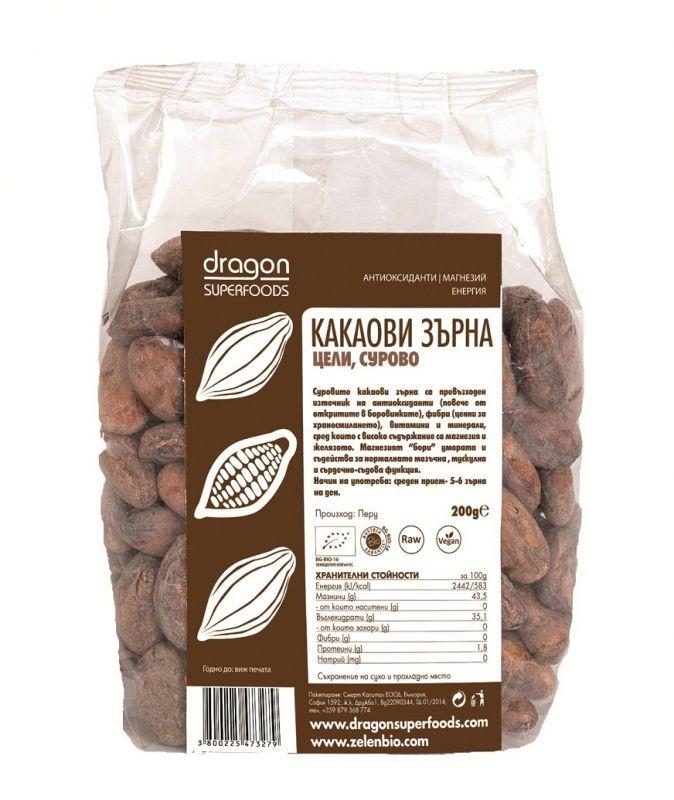 Какаови зърна цели Био Dragon Superfoods 200 гр. - Dragon Superfoods
