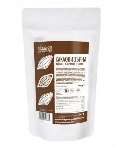 cacao-zarna-tseli-bio