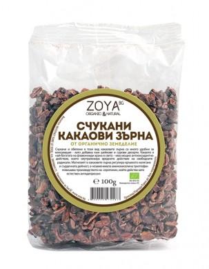 Какаови зърна счукани Био Zoya, 100 гр. - Zoya