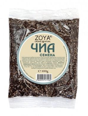 Чиа семена Zoya, 100 гр. - Zoya