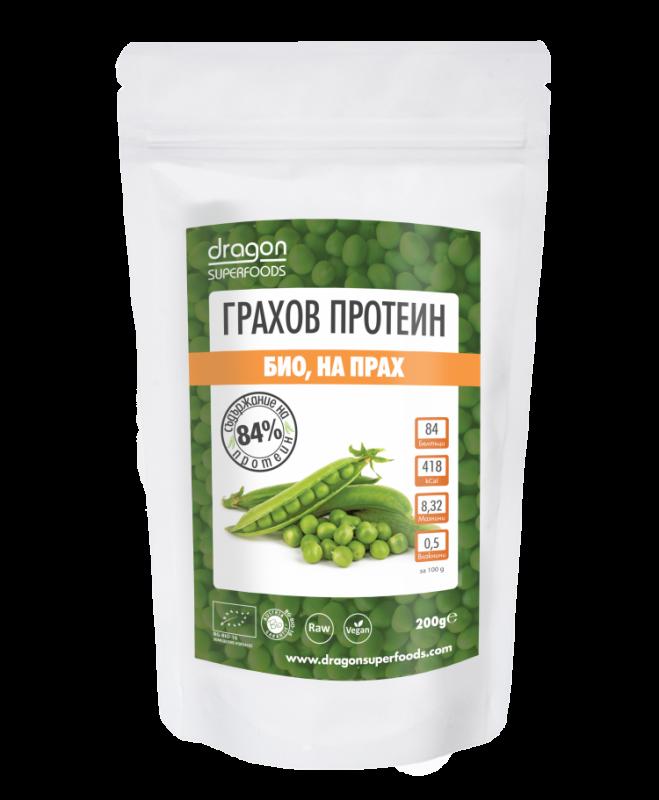 Грахов протеин Био Dragon Superfoods,  200 гр. - Dragon Superfoods