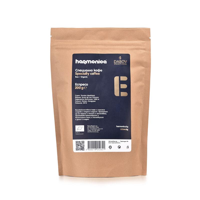 Специално кафе за еспресо Био Harmonica, 200гр. - Harmonica