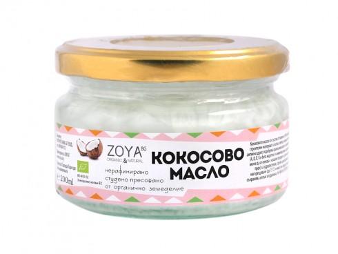 Кокосово масло  студено пресовано сурово  Био 200мл. - Zoya