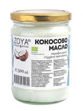 Кокосово масло  студено пресовано сурово Био Zoya, 500 мл. - Zoya