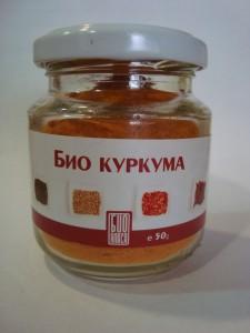 Куркума 50g