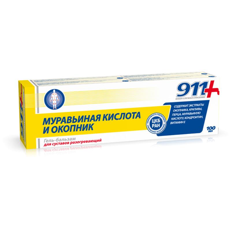 Загряващ масажен гел балсам за тяло с Мравчена киселина и Окопник 911, 100мл. - 911