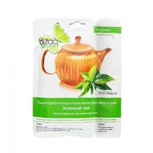 nat-maska--zelen-chai2