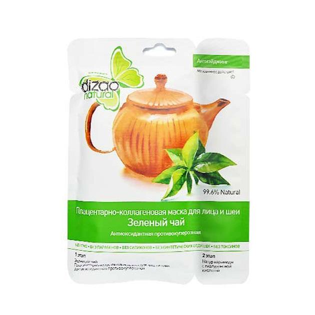 Натурална маска за лице и шия Зелен чай Dizao, 36 гр. - Dizao