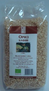 Ориз кафяв 500g