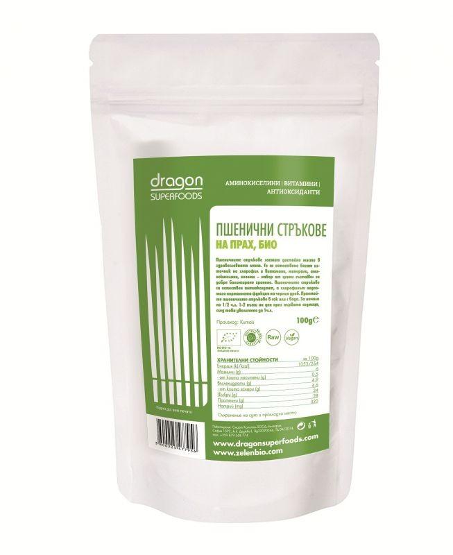 Пшенични стръкове на прах Био Dragon Superfoods, 150 гр. - Dragon Superfoods