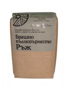 raj-brachno-palnoz-1kg