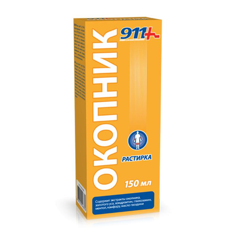 Масло за разтриване за тяло Окопник 911, 150мл. - 911