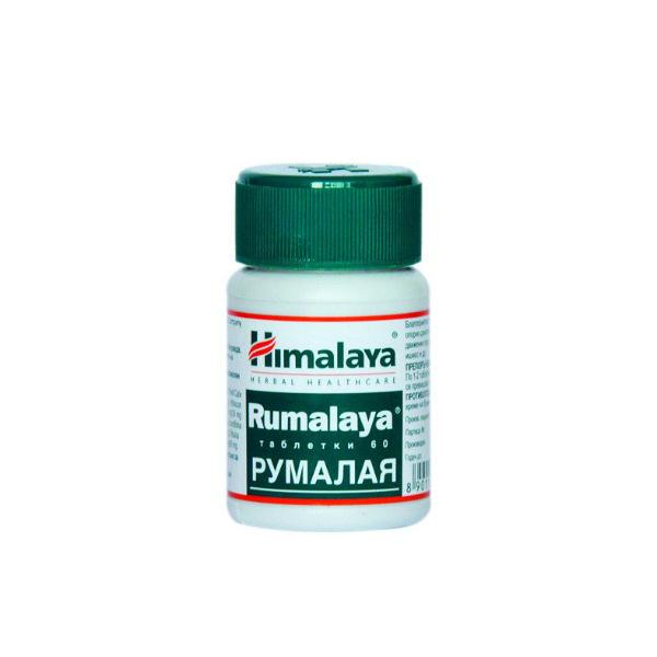 Румалая Himalaya, 60 бр. - Himalaya