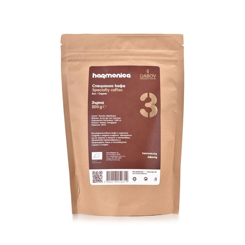 Специално кафе на зърна Био Harmonica, 200гр. - Harmonica