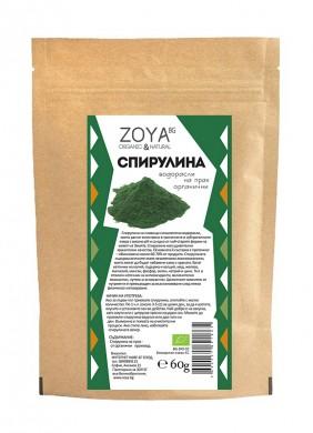 Спирулина на прах Био Zoya, 60 гр. - Zoya
