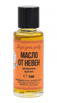Масло от невен Zoya Goes Pretty, 15мл. - Zoya Goes Pretty