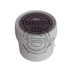 Terravital-face-mask-fullers-earth-clay-brown-маска-за-лице-хума-за-суха-кожа-кафява-българска.jpg-600x600