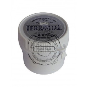 Terravital-face-mask-fullers-earth-clay-oily-skin-маска-за-лице-хума-за-мазна-кожа-сиво-зелена-bulgarian.jpg-600x600