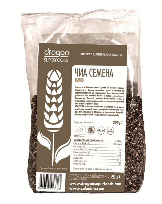 Чиа семена Био Dragon Superfoods, 200 гр. - Dragon Superfoods