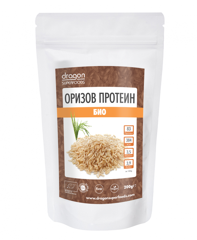 Оризов протеин Био Dragon Superfoods, 200 гр. - Dragon Superfoods