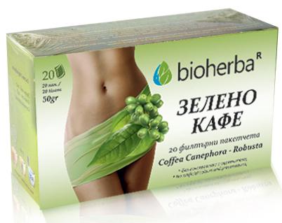 Зелено кафе чай 50гр. Bioherba, 20бр. - Bioherba