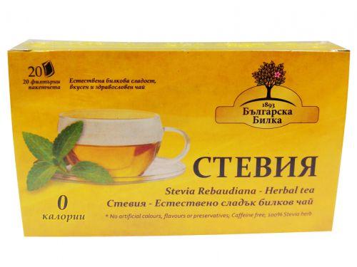 Стевия чай 30гр. Bioherba, 20бр. - Bioherba